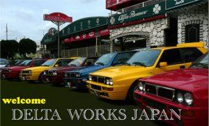 DELTA WORKS JAPAN